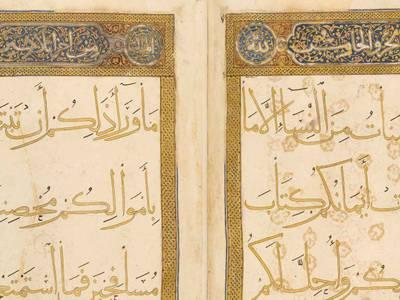 Monumentaler Prachtkoran für den Ilchan Öldscheitü. Papier, farbige und schwarz umrandete Goldschrift; Mossul, Irak, 1306–07