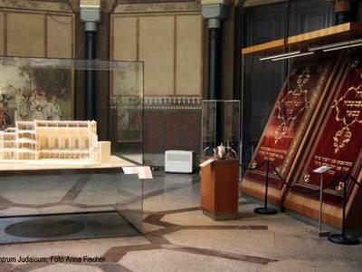 Neue Synagoe, Rotunde – Neue Synagoe, Rotunde © Foto: Anna Fischer